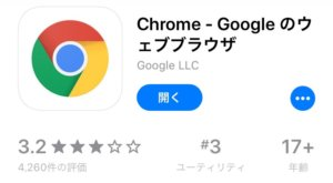 GooglChrome