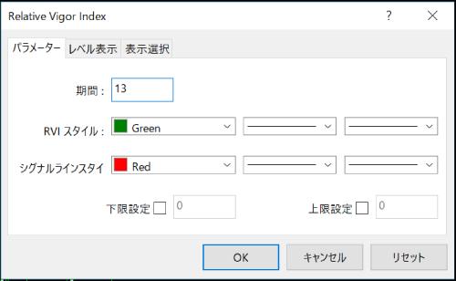 RVIの設定方法:パラメーター